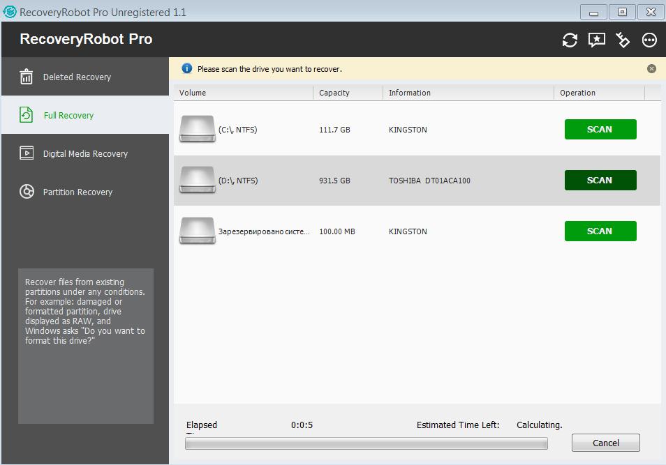 7-Data Recovery Suite Процесс восстановления