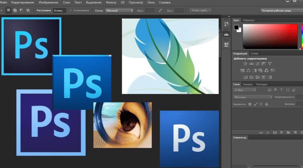 Adobe Photoshop Главное меню