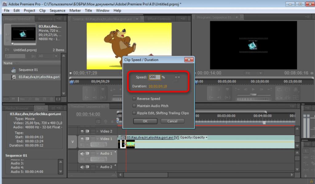 Adobe Premiere Редактор видео