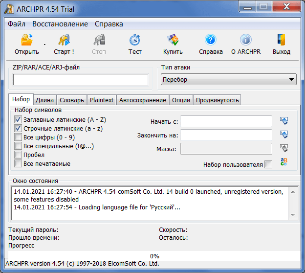 Advanced Archive Password Recovery Набор