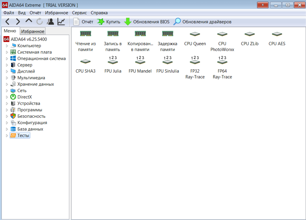AIDA64 Extreme Edition Тест производительности