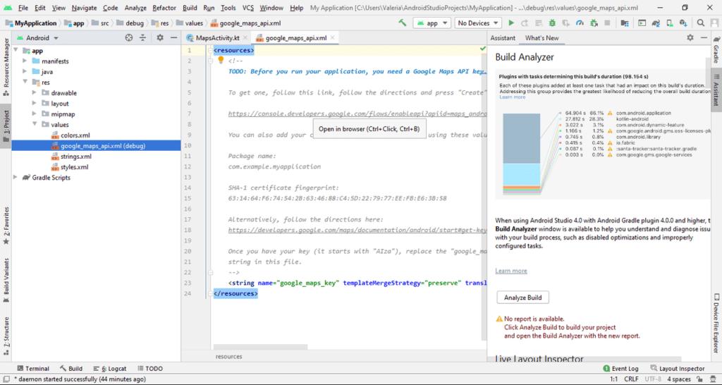 Android Studio Проект