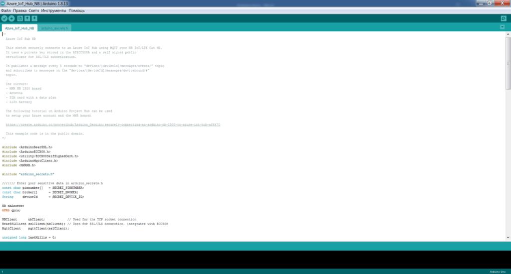 Arduino Редактор кода