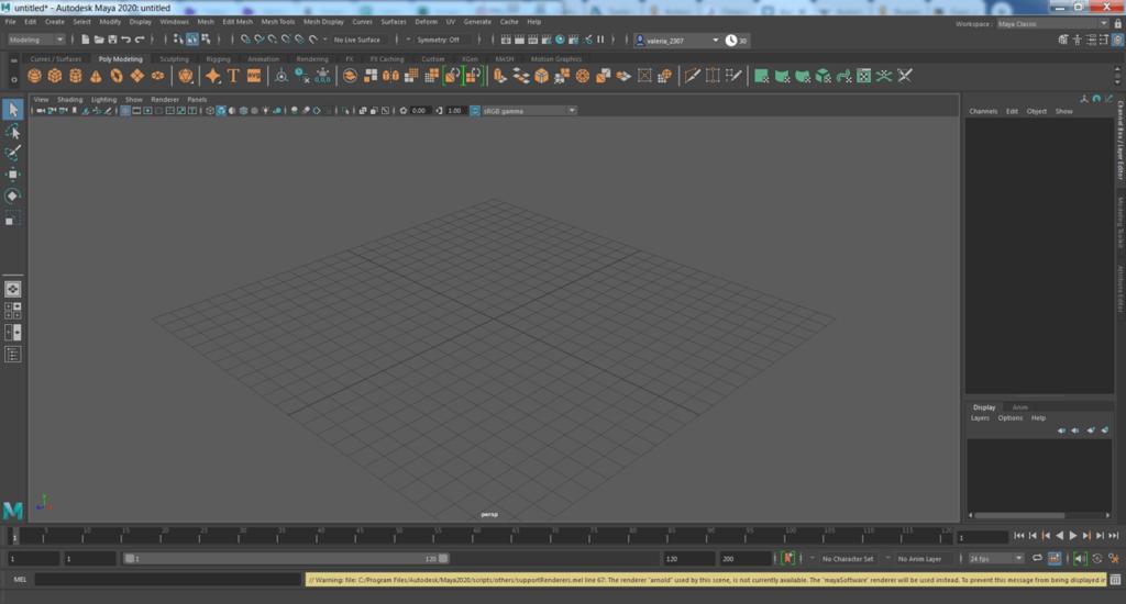 Autodesk Maya Сцена
