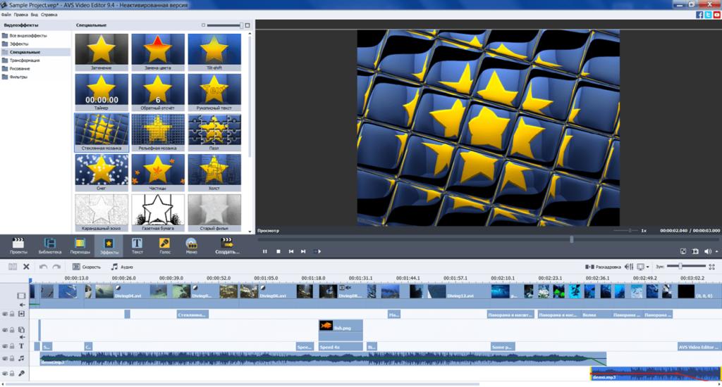 AVS Video Editor Эффекты