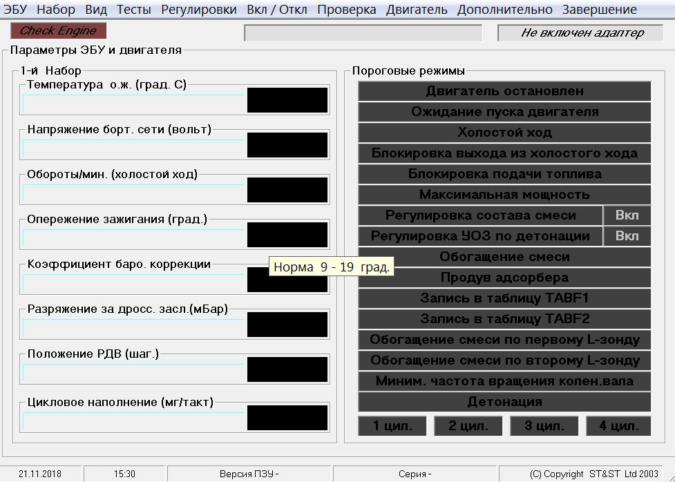 Автотестер Основное меню