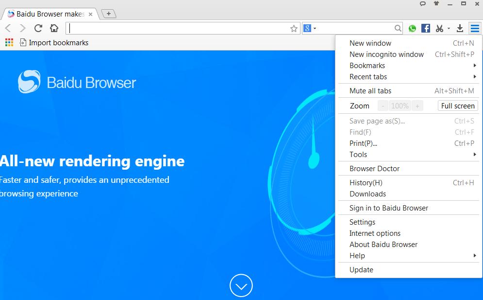 Baidu Spark Browser Открытие браузера