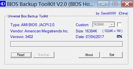 BIOS Backup ToolKit Главное меню