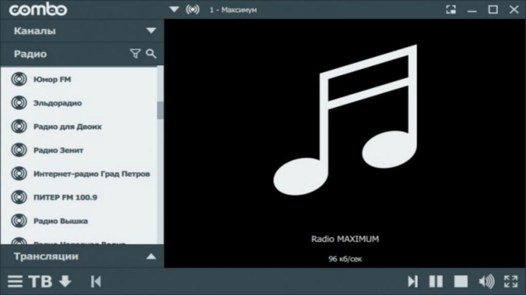ComboPlayer Радио