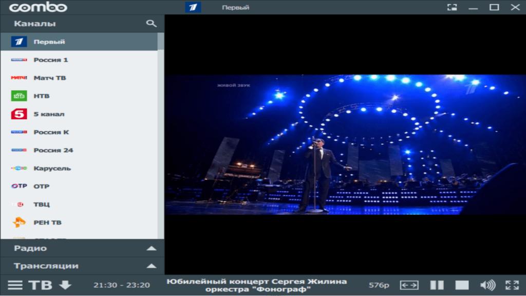 ComboPlayer Телеканалы
