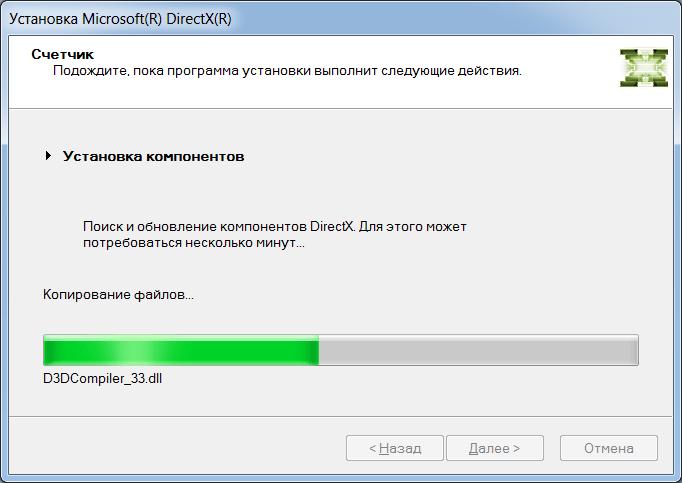 d3dx9 43 dll Копирование