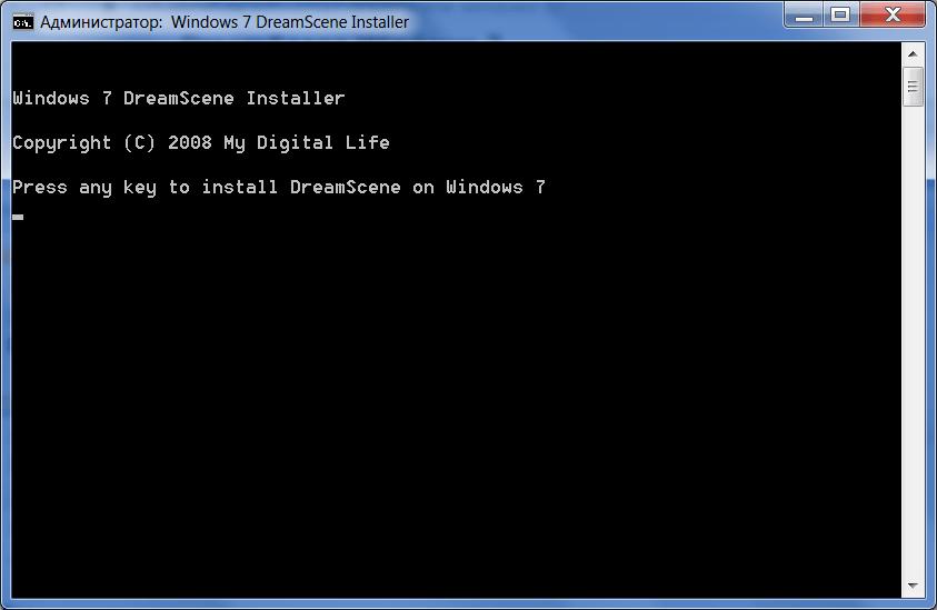 DreamScene Установка