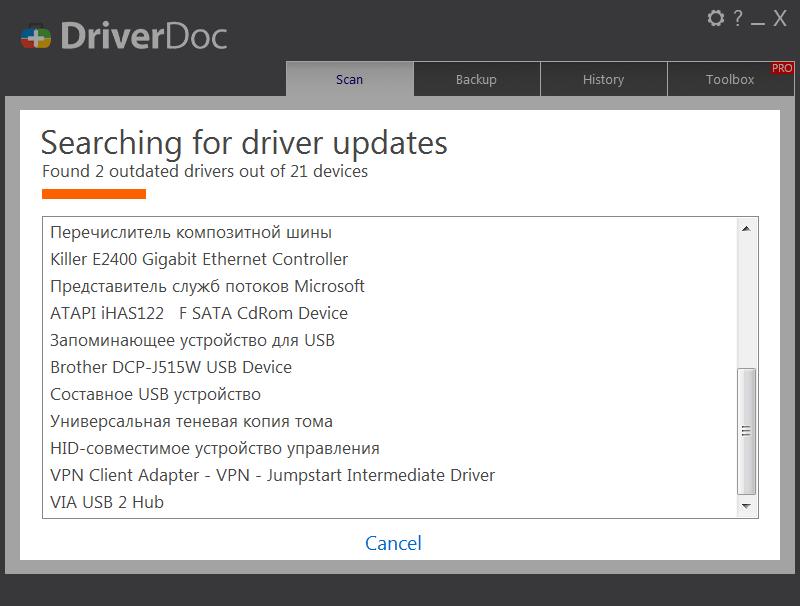 DriverDoc Сканирование