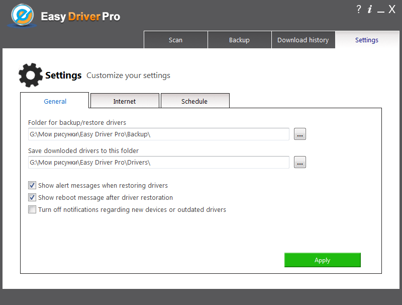 Easy Driver Pro Настройки