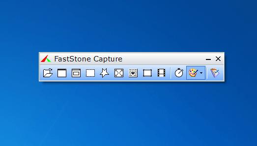 FastStone Capture Начало работы
