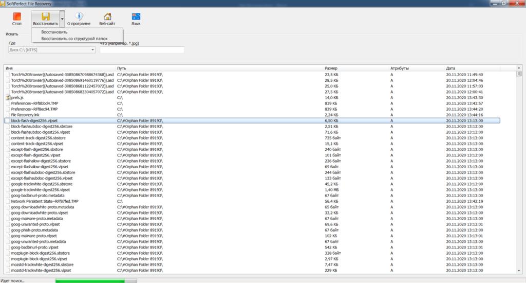 File Recovery Файлы
