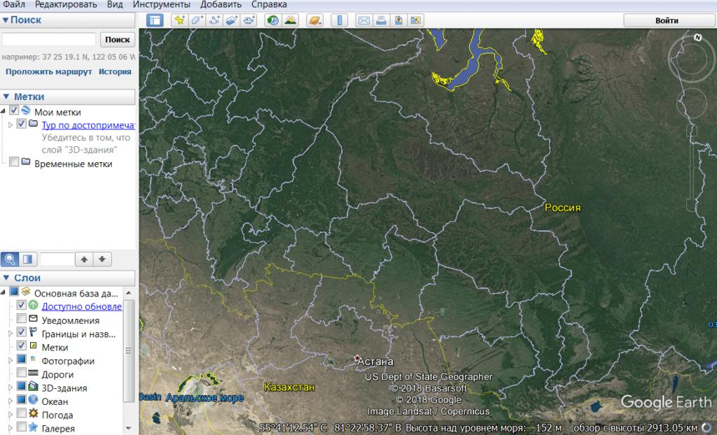Google Earth Главное меню
