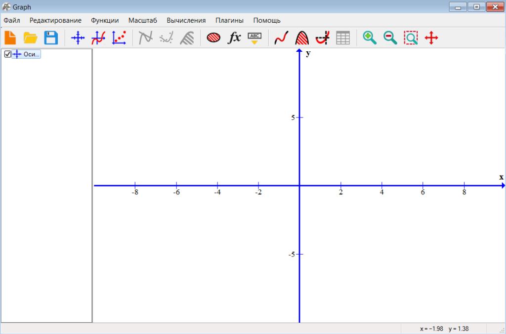 Graph Главное меню
