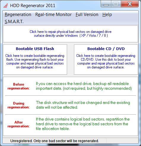HDD Regenerator Загрузочные носители