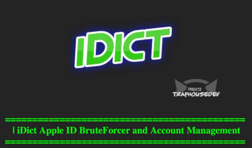 iDict Взлом паролей