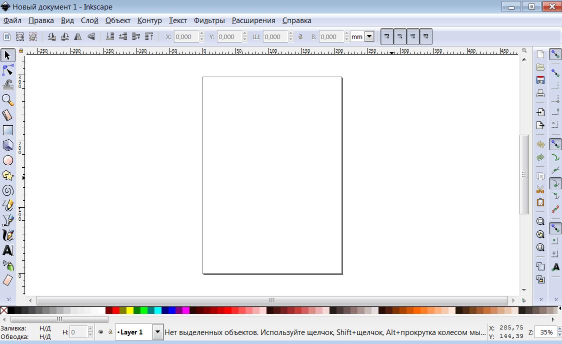 Inkscape Основное окно