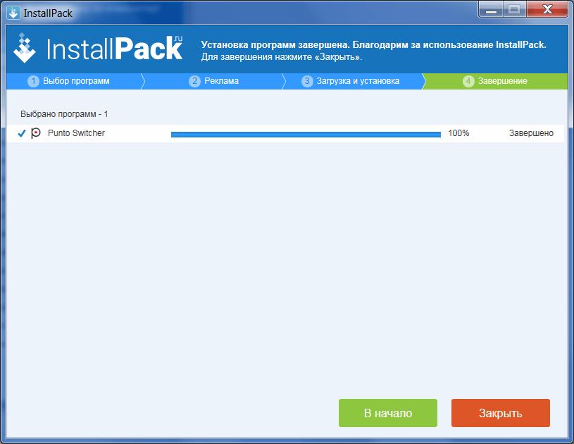 InstallPack Установка