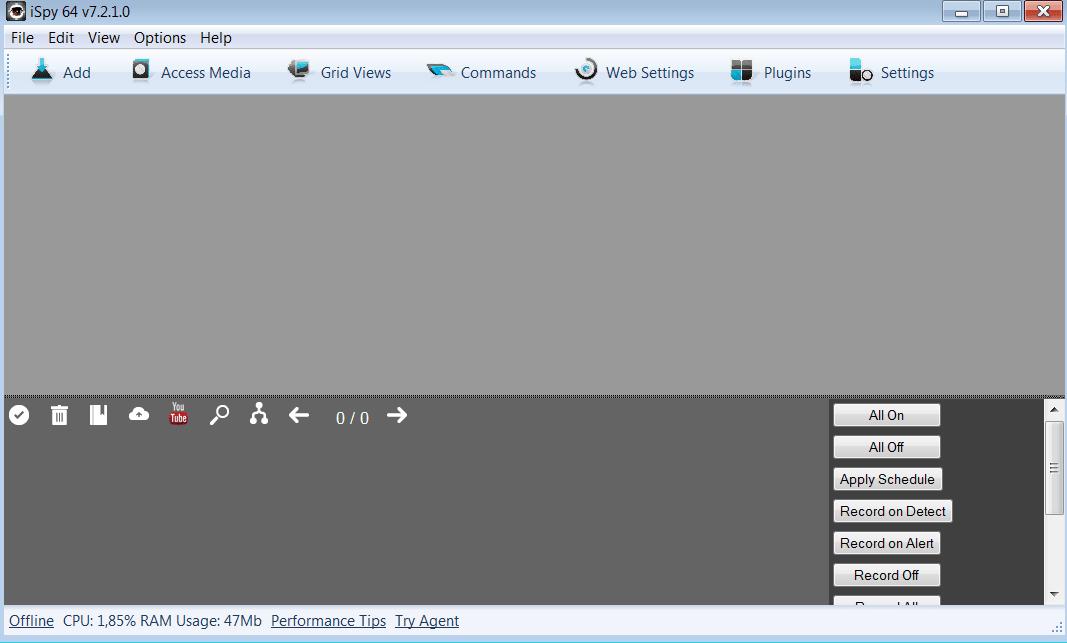 iSpy Главное меню