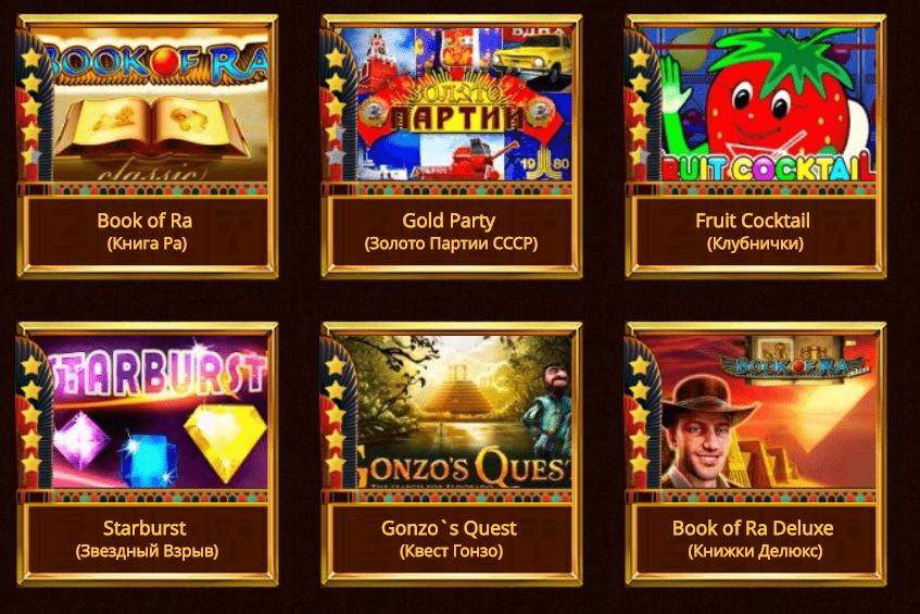 Killer Casino Выбор казино онлайн