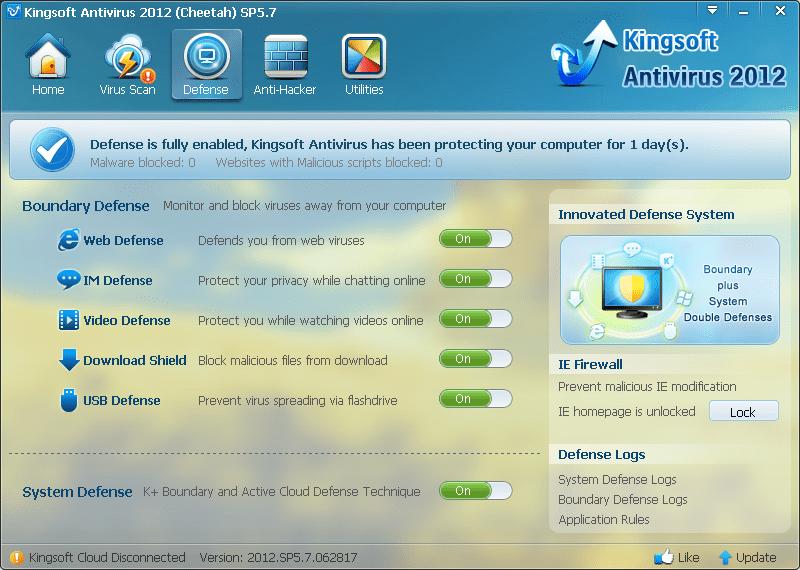 Kingsoft Antivirus Защита