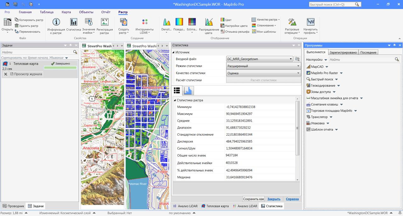 MapInfo Professional Инструменты