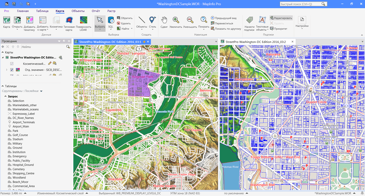 MapInfo Professional Карта