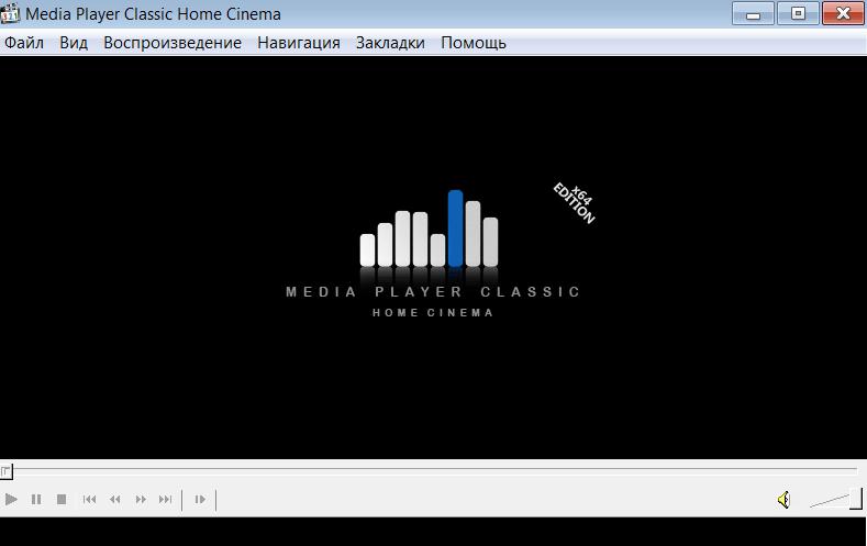 Media Player Classic Главное меню