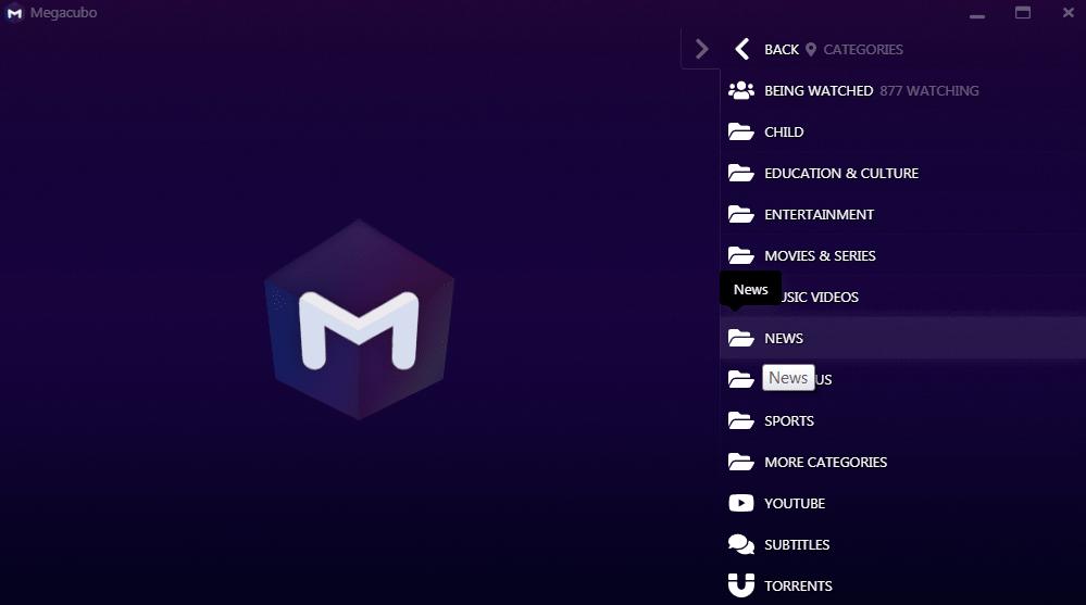 Megacubo Главное меню