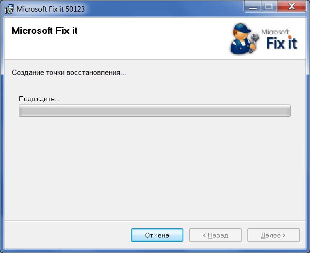 Microsoft Fix it Точка восстановления