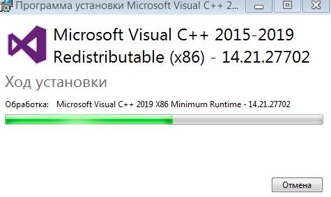 Microsoft Visual C++  Меню настроек