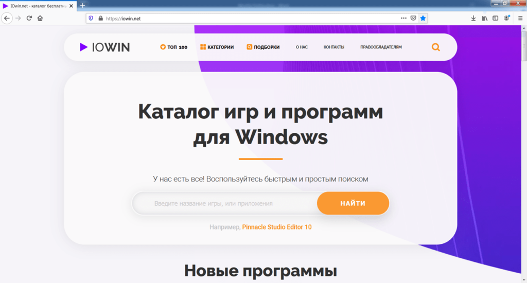 Mozilla Firefox Сайт
