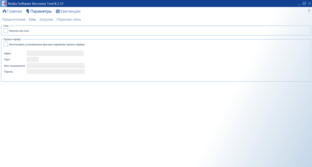 Nokia Software Recovery Tool Сеть