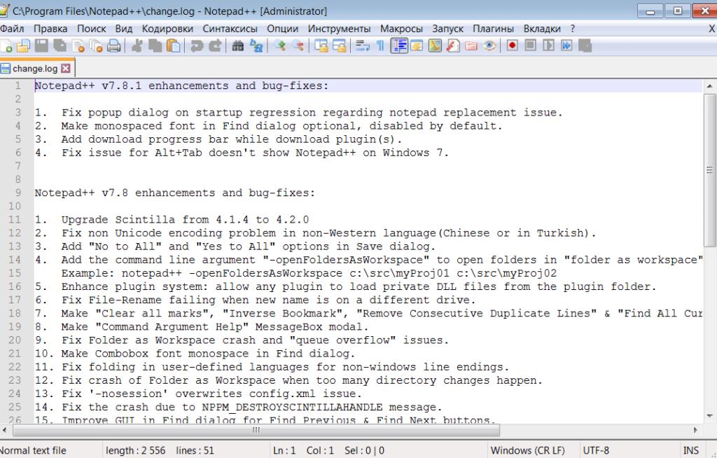 Notepad++ Начало работы