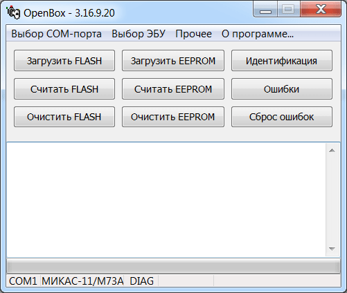 OpenBox Главная