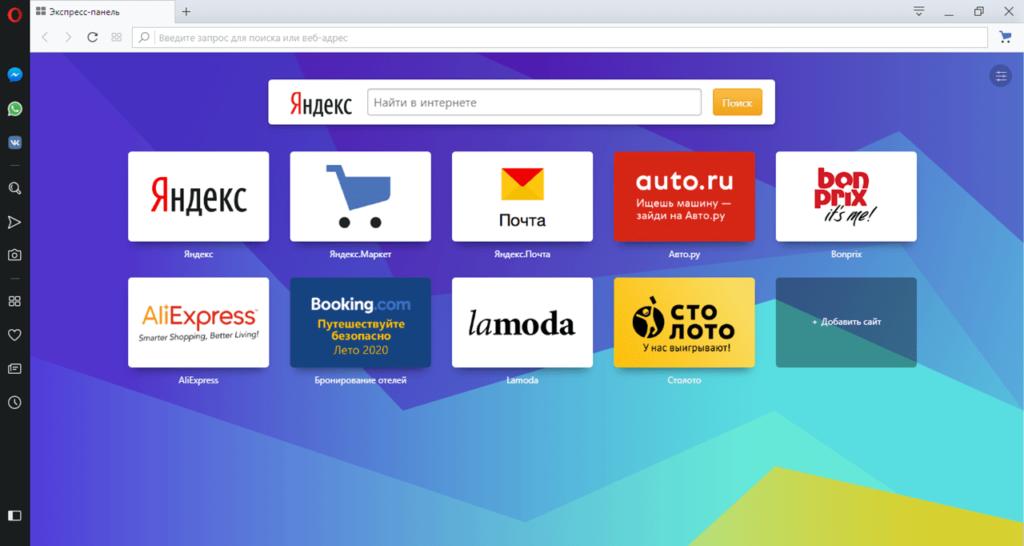 Opera с сервисами Яндекса Вкладка