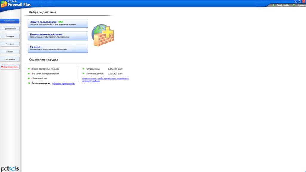PC Tools Firewall Plus Состояние