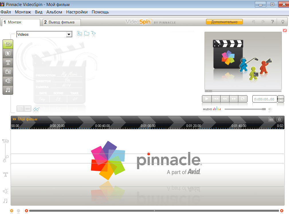 Pinnacle VideoSpin Главное меню