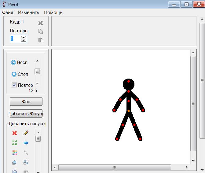 Pivot Stickfigure Animator Главное меню