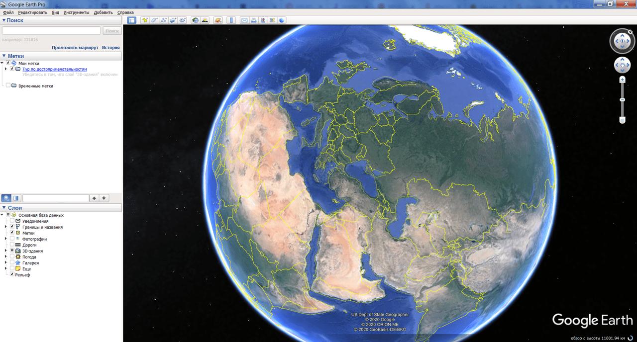 Планета Земля Главная