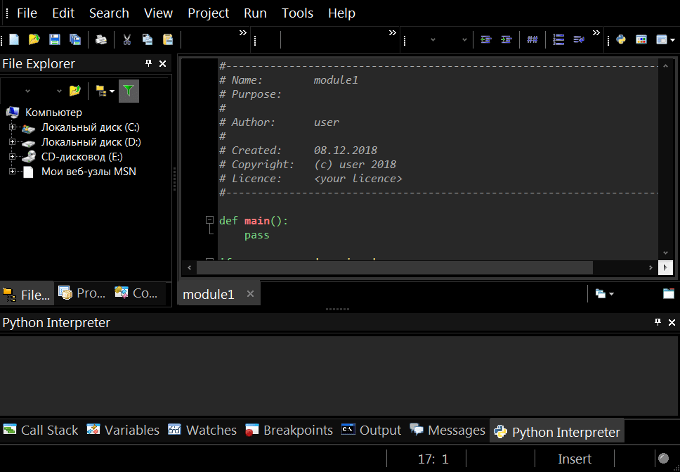 PyScripter Главное меню