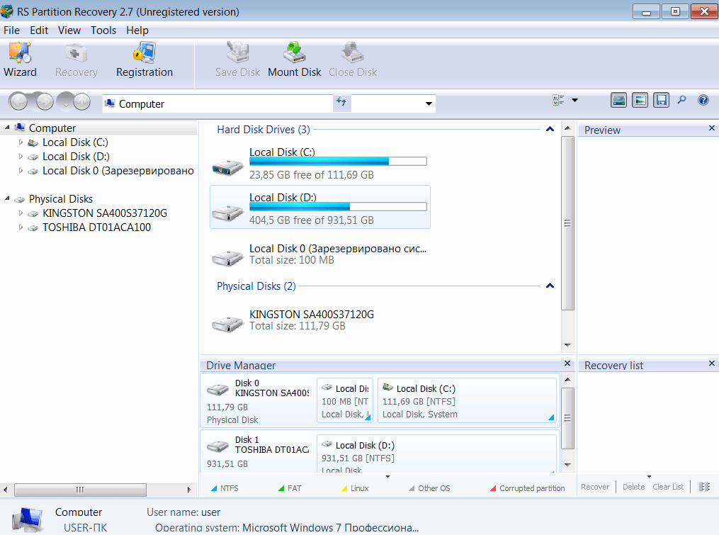 RS Partition Recovery Начало работы