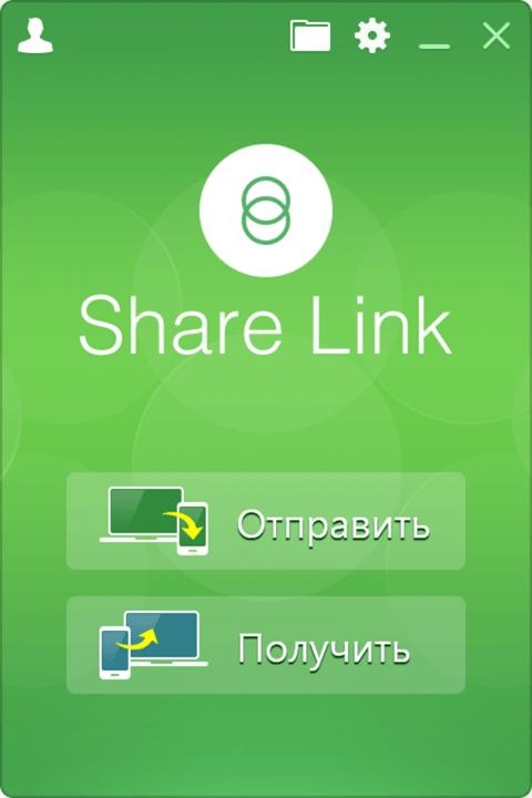 Share Link Меню