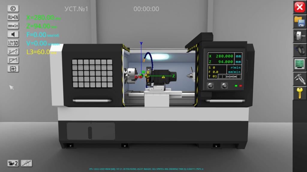 Симулятор токарного станка с ЧПУ Оборудование