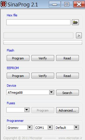 SinaProg  Главное меню