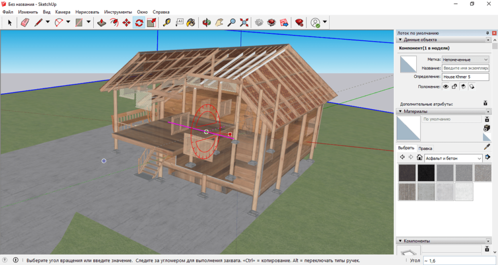 SketchUp Дом